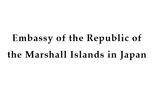 Marshall islands emb en