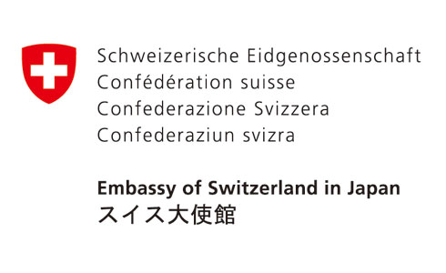 Switzerland emb